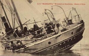 Mahratta
